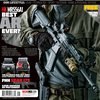 Recoil - Magazine on Newsstands now!