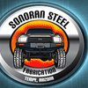Sonoran Steel Fabrication