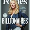 Sara Blakely - Surprisingly HOT