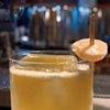 Scotch Whisky Cocktail - Penicillin