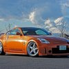 nissan 350z Sunset Orange