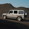 The Ugly Mercedes G63 AMG