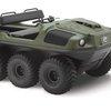 Amphibious All Terrain Vehicle
