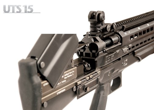High Capacity Shotgun Shotgun High-capacity