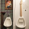 Urinal Turns Your Pee Into A Rocking Guitar Solo