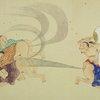 Japanese Fart Scrolls