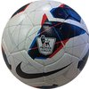 Nike Maxim - Official ball of the 12/13 EPL Season