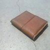 Ramblings of a Would-Be Renaissance Man: Custom Leather Wallet