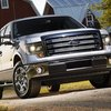 2013 Ford F-150 Updates Include New Limited Model - AutoTrader.com