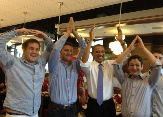 Not quite OHIO ... Obama Fails in Spelling too,