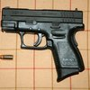 Gun Review: Springfield Armory Sub-Compact XD | The Truth About Guns