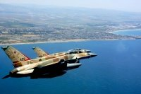 How Israel Bombed Syria's Nuclear Reactor