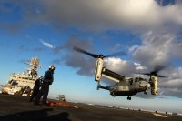 USS Iwo Jima on its way to Libya?