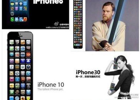 Realistic Future iPhone Prediction