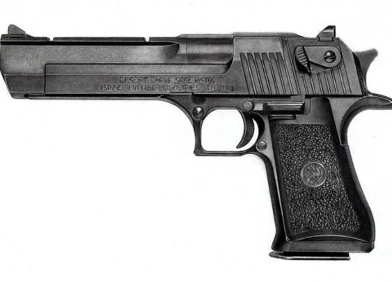 Photorealistic charcoal drawings of guns [6 pictures] - 22 Words