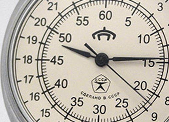 Raketa 24-hour mechanical watch