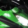 2013 Kawasaki Ninja 300 (Official Video) - YouTube