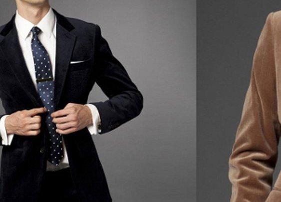 Miesten vaatteet netistä