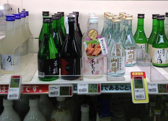 A LIttle About Sake   Sharpologist