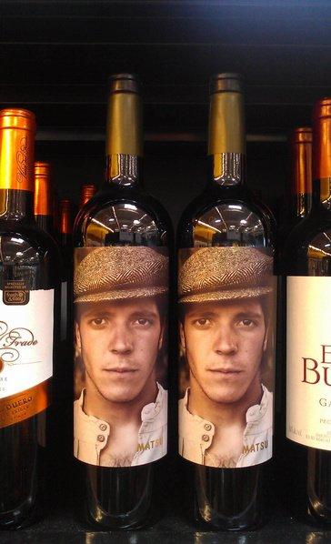 Gentlemint wine