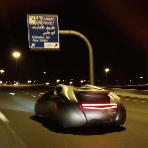 Weird Car in Dubai