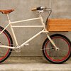 Fast Boy Cycles Nose Bike – Cycle EXIF