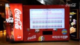 Want a free Coca-Cola? Dance!