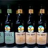 Why Fernet Is Fueling The Restaurant Industry, And Not As Bad Tasting As You Think | Food Republic