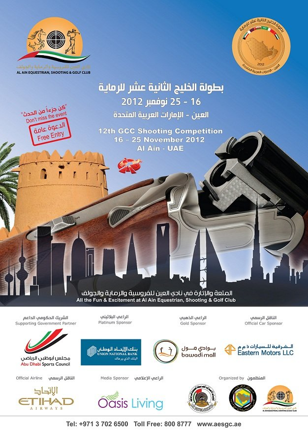 GCC Shooting Competition