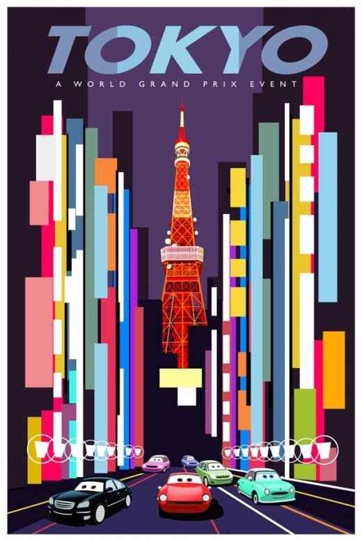 Print Design | Tokyo & Cars