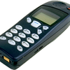 Nokia 5110 - Best phone I have ever owned