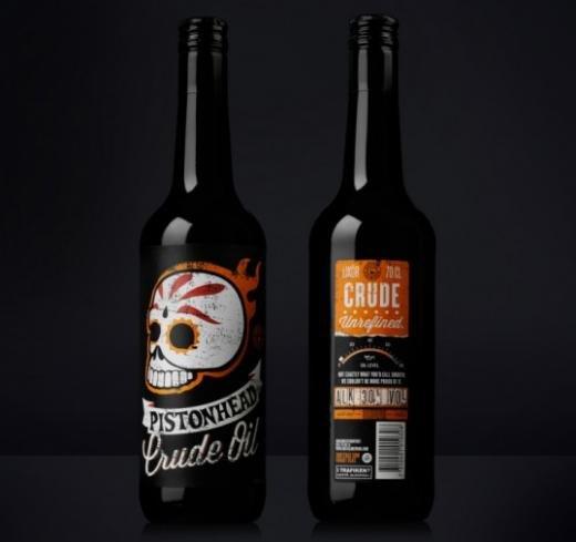 incredible packaging | Adult beverage design.
