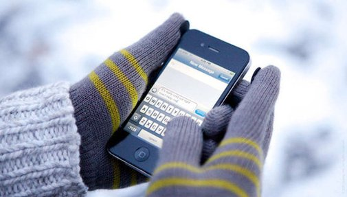 Keep warm and keep in touch