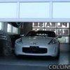 2013 Nissan 370 Z | Quick Tour | COLLINS NISSAN - YouTube