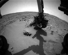 Has Curiosity Made an 'Earth-Shaking' Discovery? | .:: FreeQ's Blog ::.