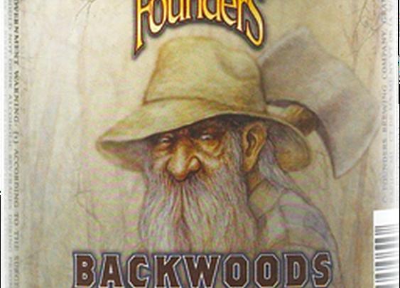 Backwoods Bastard | Founders Brewing Co.