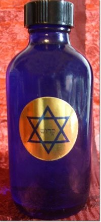 The Prophets Mantle Anointing Oil - (4 oz.)