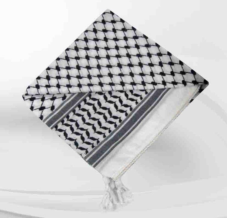 Hirbawi Textiles
