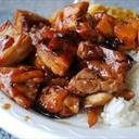 Bourbon Street Chicken recipe