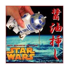 R2-D2 Soy Sauce Dispenser!!