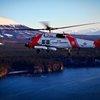 Coast Guard Alaska | weather.com