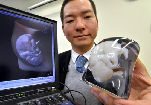 Firm offering 3-D models of fetuses | The Japan Times Online