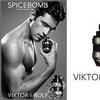 Viktor & Rolf Spicebomb Eau de Toilette Giveaway
