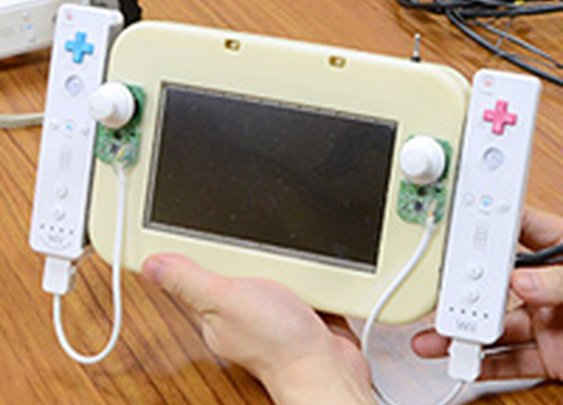 Nintendo Shows Off Its Wii U Prototype - News - www.GameInformer.com