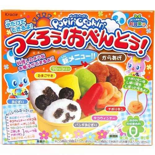 Unusual Candy From Japan