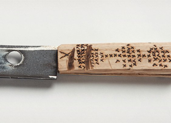 Chen Williams Shanks | Cool Material