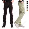 British Style Classic Mens Slim Straight Trousers Business Leisure Pants Size 28-36