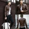 Men's Stylish Comfort Slim Fit Faux Leather Jackets 4 Pockets Coats