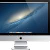 Apple iMac Desktop Computer - Buy iMac, the Ultimate All-in-One  - Apple Store  (U.S.)