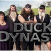 What Duck Commander is really selling